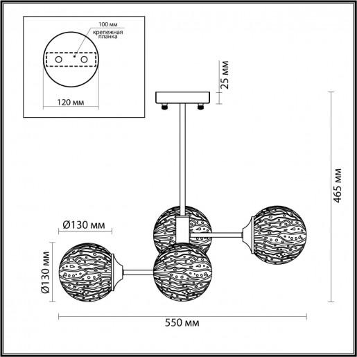 4493/4C MODERNI LN20 хром Люстра потолочная E27 4*60W 220V HUGO
