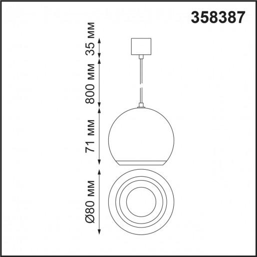 358387 KONST NT20 000 хр/черн Св-к без драйвера для 358367-358376 IP20 LED 4000K 10W 220-240V COMPO