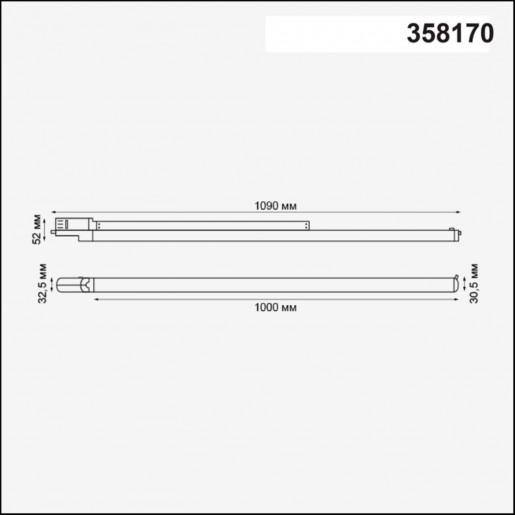 358170 NT19 021 черный Трехфазный трековый светодиодный светильник IP20 LED 4000K 30W 100-240V ITER
