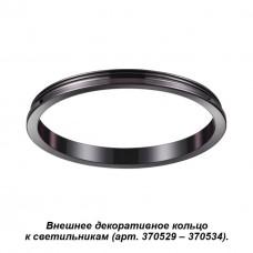 370543 NT19 029 жемчужный черный Внешнее декоративное кольцо к артикулам 370529 - 370534 UNITE