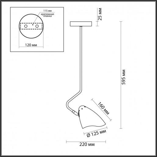 4540/1 MODERNI LN21 137 латунь, белый Люстра потолочная E14 40W 220V MADISON