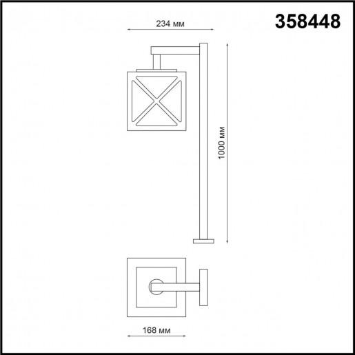 358448 STREET NT20 000 темно-серый Ландшафтный светильник IP54 LED 4000K 10W 100-240V DANTELA