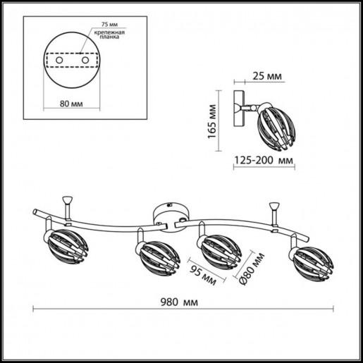 2590/4W ODL14 614 хром/пластик белый Подсветка G9 4*33W 220V AKRA