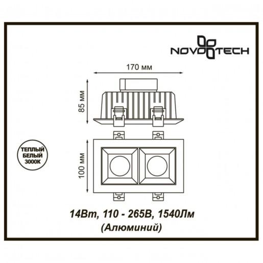 357846 NT18 054 белый/хром Встраиваемый светильник IP33 LED 3000К 14W 110-265V ANTEY