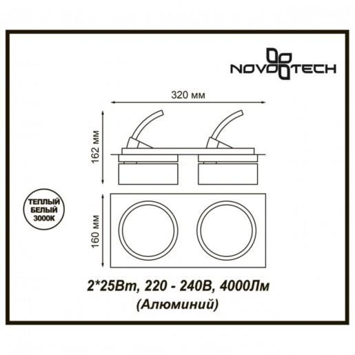 357878 NT18 064 белый Встраиваемый светильник IP20 LED 3000К 2*25W 220-240V PROMETA
