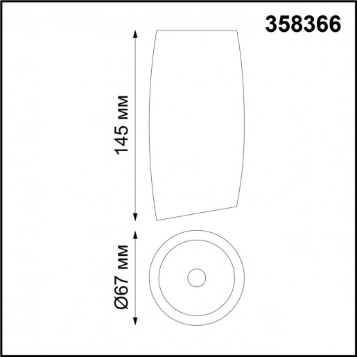 358366 OVER NT20 000 жемчужный чёрный Накладной светильник IP20 LED 4000K 10W 100-265V MANGO