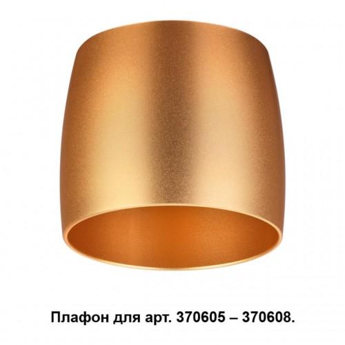 370613 NT19 030 золото Плафон к арт. 370605, 370606, 370607, 370608 IP20 220V UNIT