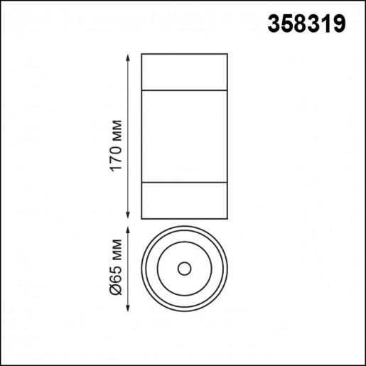 358319 NT19 000 черный Светильник накладной IP20 LED 4000K 7W вниз + 3W вверх 220-240V ELINА