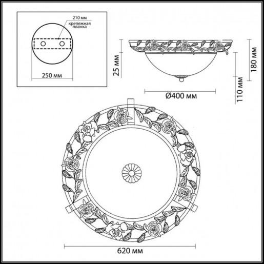 2585/3 ODL13 602 бежевый/розовый/хрусталь Люстра потолочная E14 3*40W 220V OXONIA