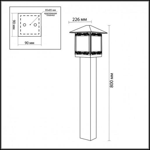2644/1A ODL14 728 коричн/пластик антивандальный Уличный светильник на столбе H=80см IP44 E27 60W 220