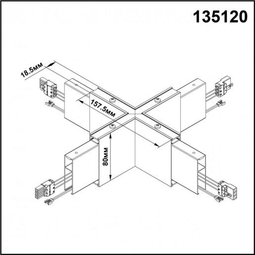 135120 OVER NT20 000 белый Светильник без драйвера для арт.358161 IP20 LED 4000K 8W 220-240V ITER