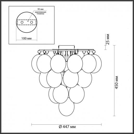 4812/6C ODL21 219 янтарный/бронзовый Люстра потолочная E14 6*40W GRAPE