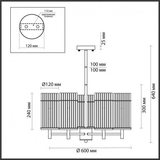 4809/5 ODL21 357 бронзовый/прозрачный Люстра E14 5*60W FORMIA