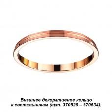 370544 NT19 029 медь Внешнее декоративное кольцо к артикулам 370529 - 370534 UNITE