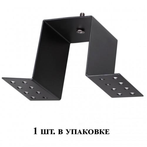 135027 NT19 010 черный Крепление для встраиваемого монтажа низковольтного шинопровода KIT