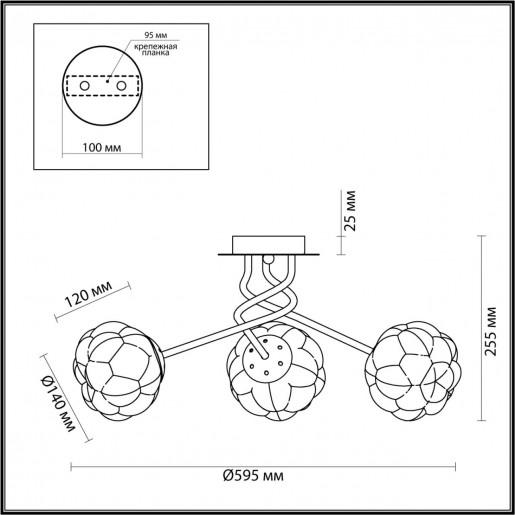 4557/3C MODERNI LN21 хром Люстра потолочная E14 3*40W 220V BREANA