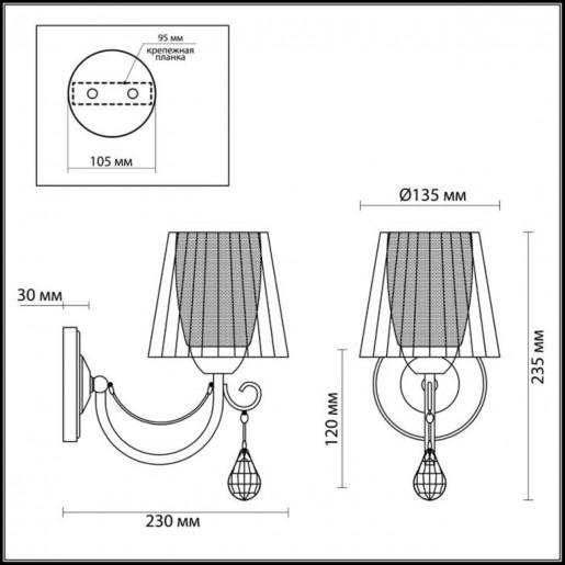 3236/1W LN16 126 хром/акрил/цепочки/хрусталь Бра E14 40W 220V ODDA