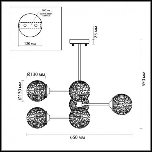 4493/6C MODERNI LN20 хром Люстра потолочная E27 6*60W 220V HUGO