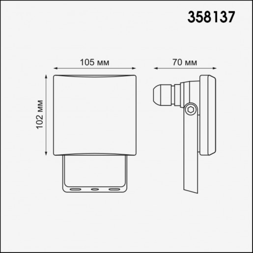 358137 NT19 175 белый Светодиодный прожектор IP65 LED 4000K 10W 220 - 240V ARMIN LED