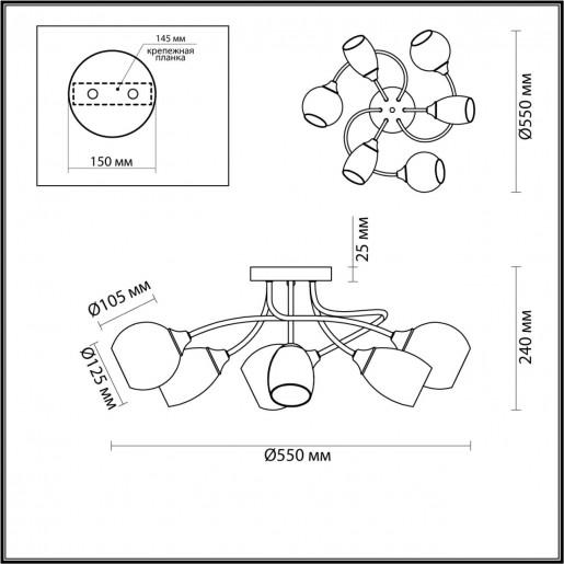 4552/6C COMFI LN21 069 хром, белый Люстра потолочная E27 6*60W 220V ALEXIS