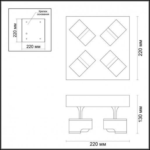 3491/4CA ODL18 148 белый с черным Потолочный светильник IP20 GU10 4*50W 220V DARAVIS