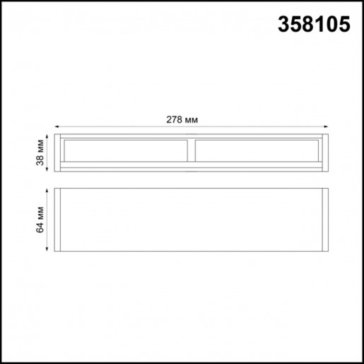 358105 NT19 009 черный Светильник Волвошер IP20 LED 4000K 10W 24V RATIO