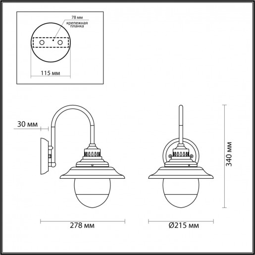 4836/1W NATURE ODL21 569 черный/стекло Ландшафтный настенный светильник E27 1*60W IP44 KALPI