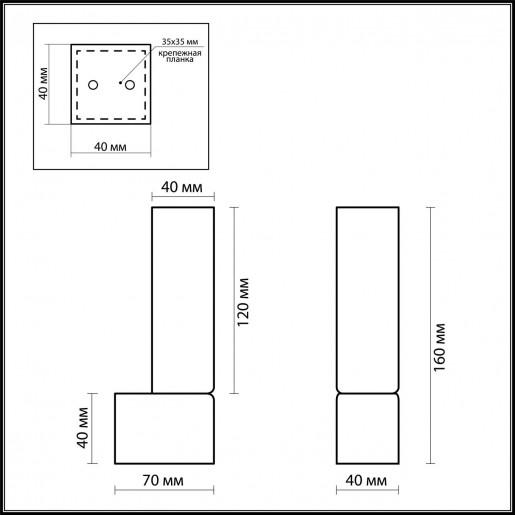 2136/1W ODL11 657 хром Бра IP44 G9 40W 220V WASS