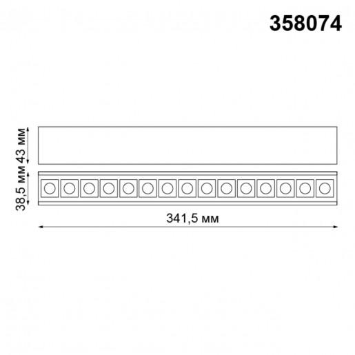 358074 NT19 011 черный Трековый светильник для низковольтного шинопровода IP20 LED 4000К 20W 24V KIT