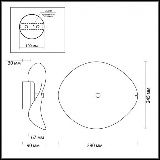 4858/5WL L-VISION ODL_EX21 никель/дымчатый/стекло Настенный светильник LED 1*5W 4000K FLUENT