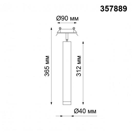 357889 NT19 068 черный Встраиваемый светильник IP20 LED 3000K 10W 160-265V MODO