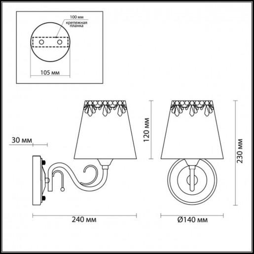 2998/1W LN16 194 бронзовый/декор. стекло/ткань Бра Е14 40W 220V PLACIDA