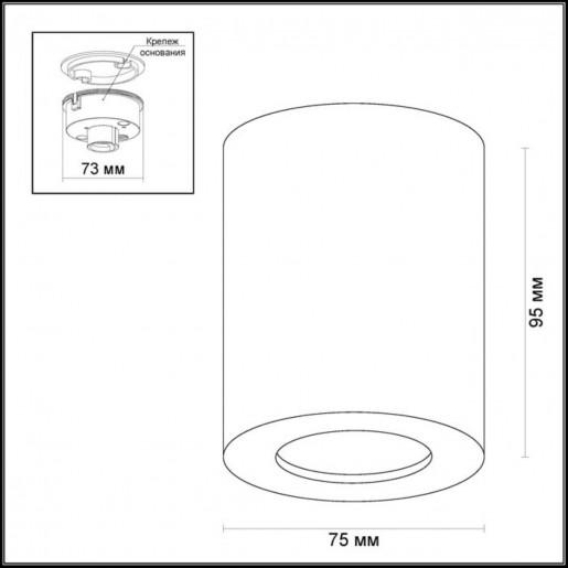 3572/1C ODL18 189 черный Потолочный накладной светильник IP44 GU10 1*50W 220V AQUANA