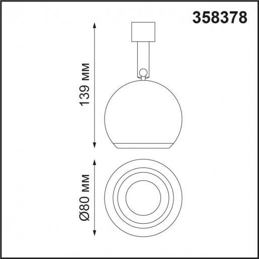 358378 KONST NT20 000 бел/хр Св-ник без драйвера для 358367-358376 IP20 LED 4000K 10W 220-240V COMPO