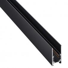 135093 SHINO NT20 000 черный Низков. шинопровод 2м (токопровод и заглушки в комплекте) IP20 48V FLUM