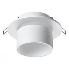 370716 SPOT NT21 000 белый Светильник встраиваемый IP20 GU10 9W 235V LIRIO