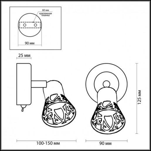 2612/1W ODL14 642 хром/дерево Подсветка с выкл GU10 50W 220V BIERZO