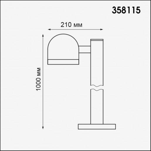 358115 NT19 148 темно-серый Ландшафтный светильник IP65 LED 3000К 10W 100-240V GALEATI