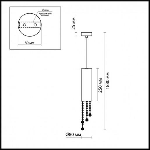 2571/1 ODL13 353 хром/стекло/хрусталь Подвес G9 40W 220V NOTTS