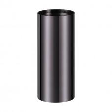 370698 NT19 000 черный хром Плафон для арт. 370681-370693 IP20 UNITE