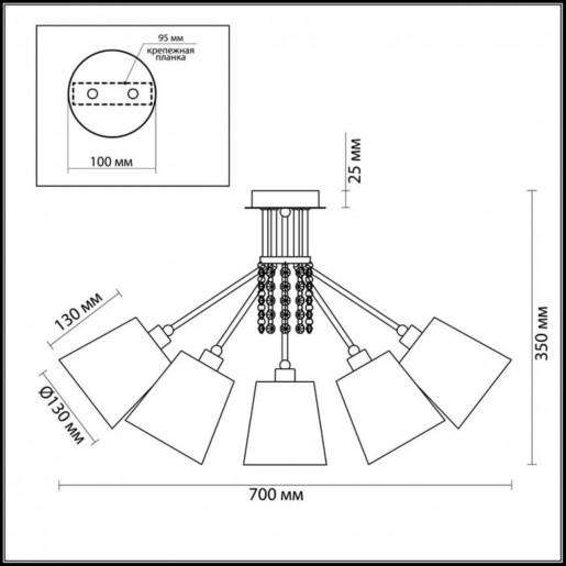 3314/5C LN17 093 хром/абажур ткань/подвески хрусталь Люстра потолочная E14 5*40W 220V ZULIENNA