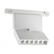 358468 SHINO NT20 000 белый Трековый светильник для низков. шинопровода IP20 LED 4000К 12W 48V FLUM