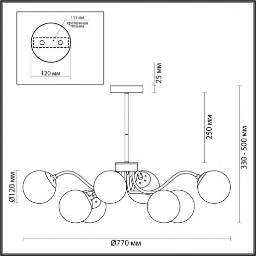 4554/8C MODERNI LN21 хром Люстра на штанге E14 8*40W 220V CANDICE
