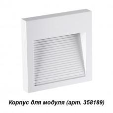 358191 NT19 165 белый Корпус для модуля MURO