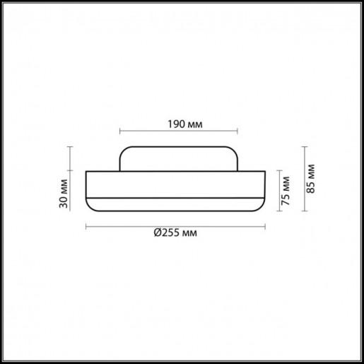 2177/1C ODL11 662 хром Потолочный светильник IP44 E27 60W 220V YUN