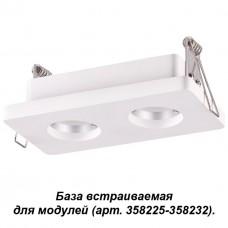 358219 NT19 036 белый База встраиваемая для модулей с 358225-358232 IP20 OKO
