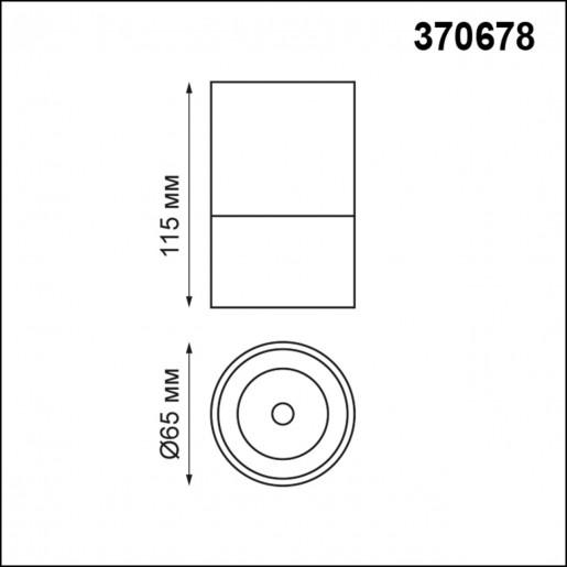 370678 NT19 000 черный Светильник накладной IP20 GU10 9W 220-240V ELINА