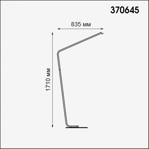 370645 NT19 000 серый Металлическая стойка для подвесного светильника IP44 CONTE