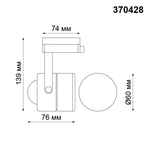 370428 NT19 100белый Трековый светильник IP20 GU10 50W 220V PIPE
