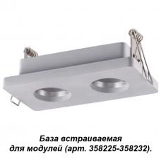 358220 NT19 036 серый База встраиваемая для модулей с 358225-358232 IP20 OKO